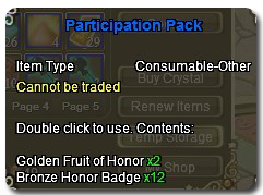 hellstorm reward 1