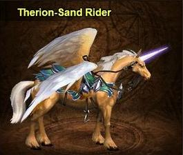 Therion Sand Rider