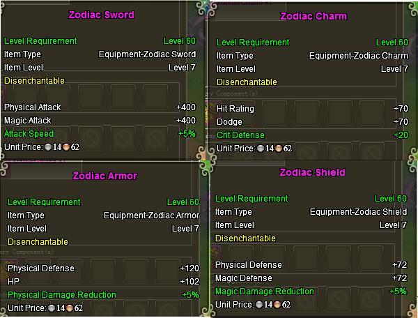 epicequipment