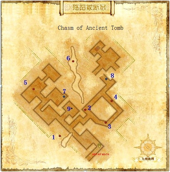 chasm of ancient tomb