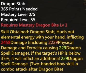 DragonStab_zps74907f1a.jpg