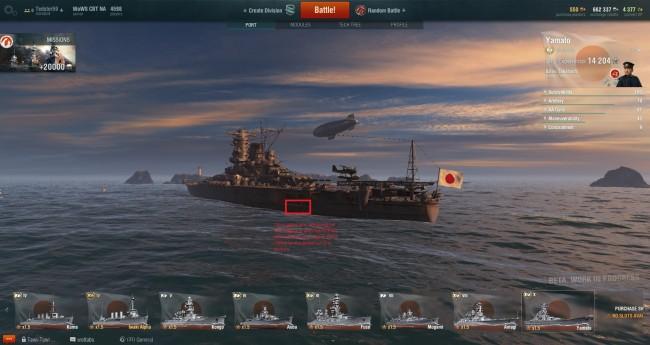 yamato rear citadel